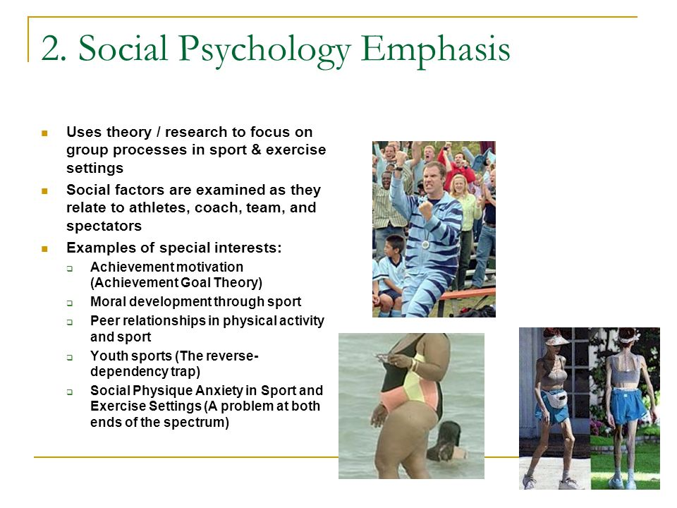 sport and social factors Your school, social group and other influences shape your attitude toward sport these factors can determine whether you participate as an observer, a coach or.