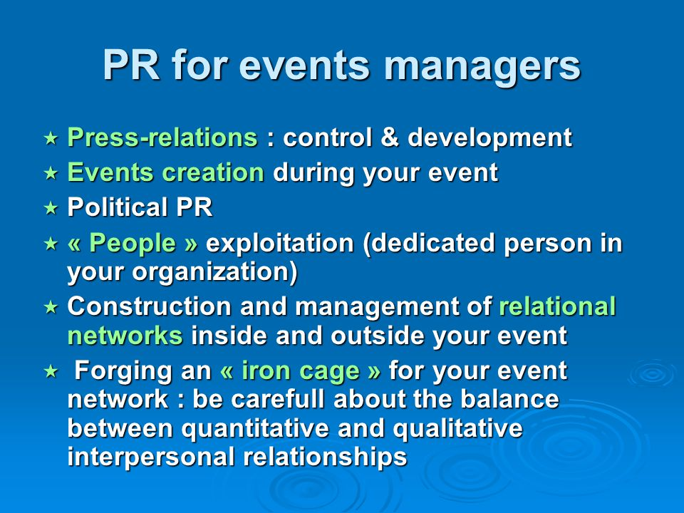 PR for events managers Press-relations : control & development