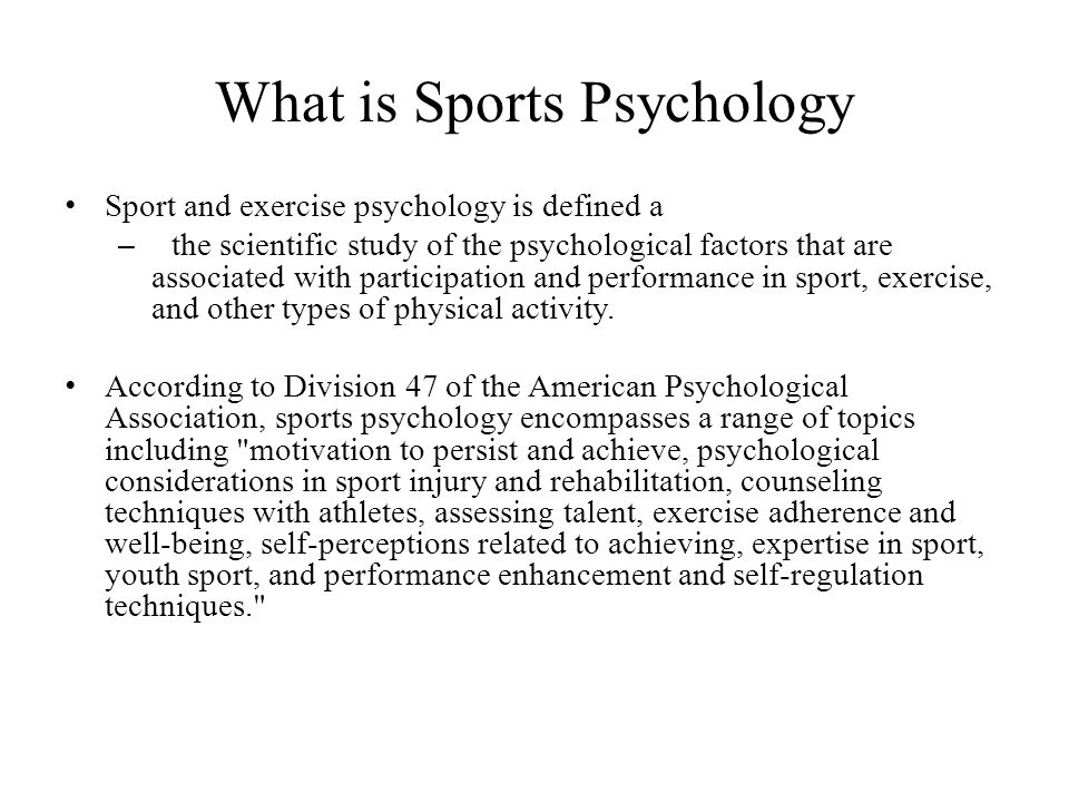 What is Sports Psychology