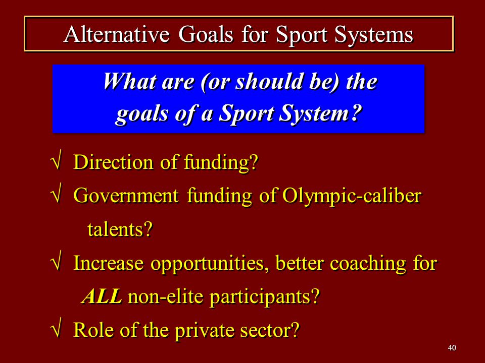 What are (or should be) the goals of a Sport System