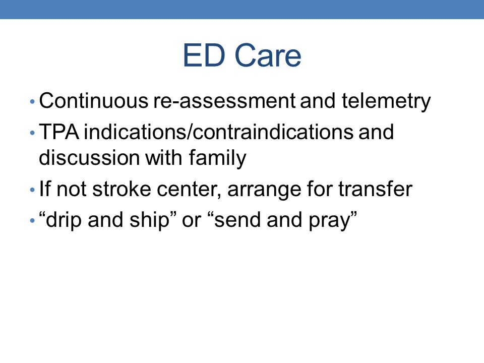 ED Care Continuous re-assessment and telemetry
