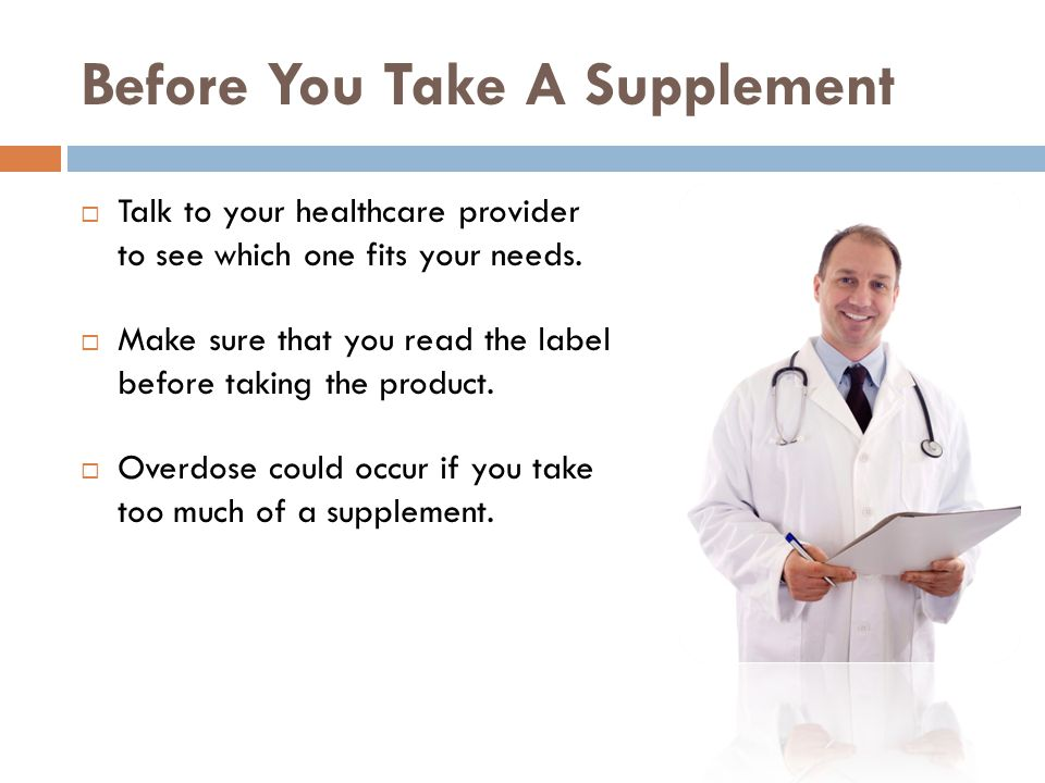 Before You Take A Supplement