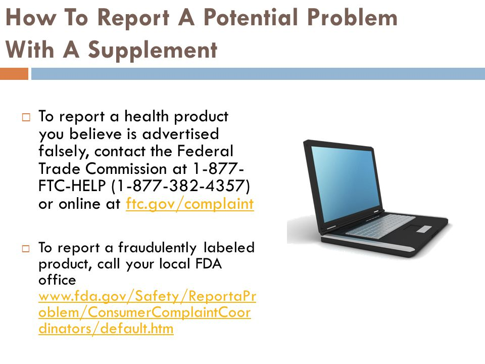 How To Report A Potential Problem With A Supplement