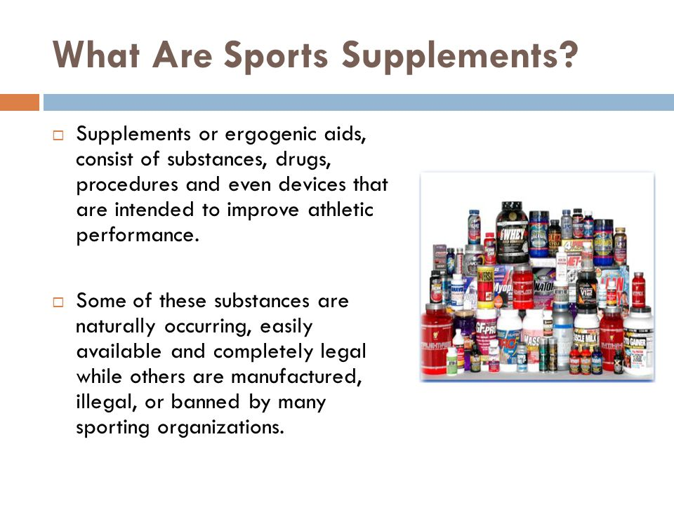 What Are Sports Supplements