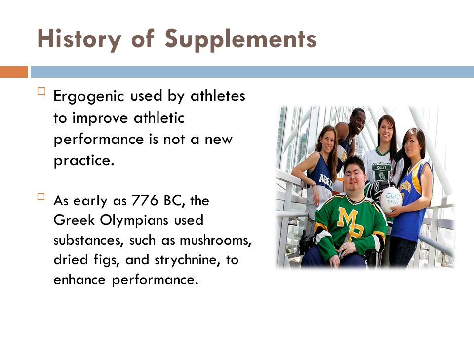 History of Supplements