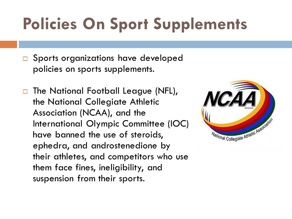 Policies On Sport Supplements