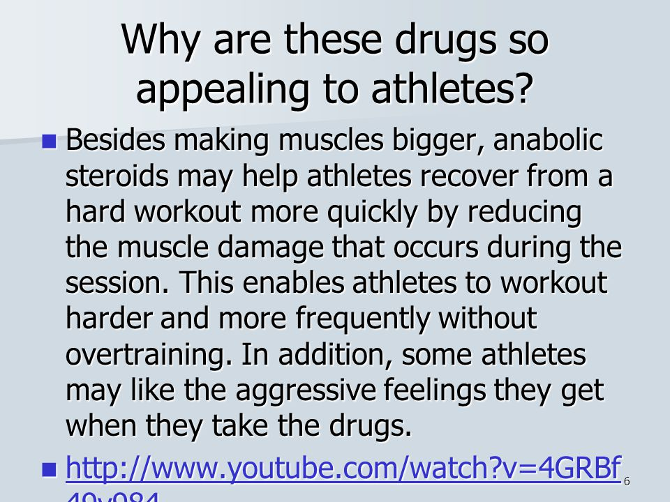 Why are these drugs so appealing to athletes