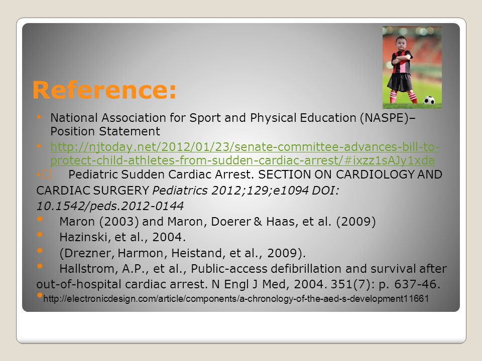 Reference: National Association for Sport and Physical Education (NASPE)– Position Statement.