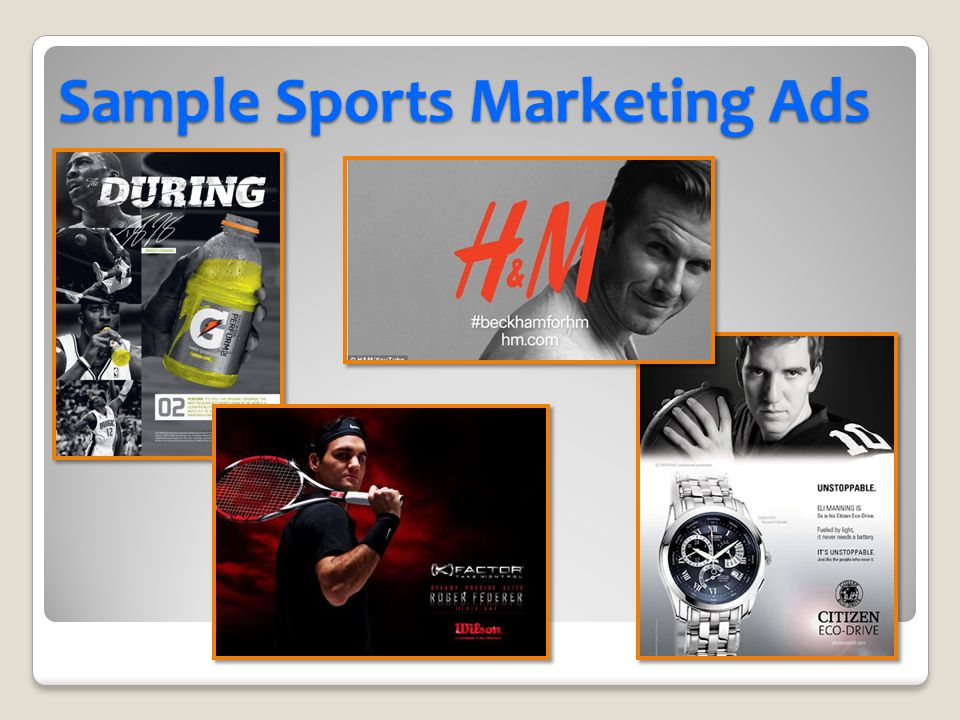 Sample Sports Marketing Ads