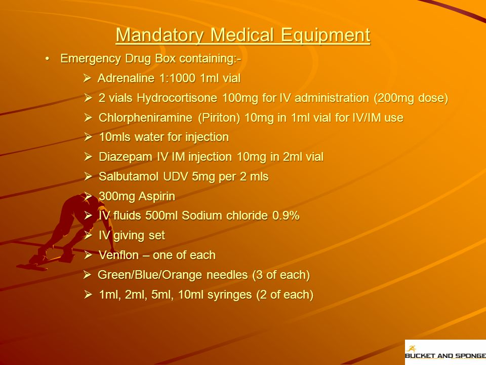 Mandatory Medical Equipment
