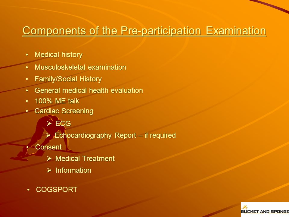 Components of the Pre-participation Examination