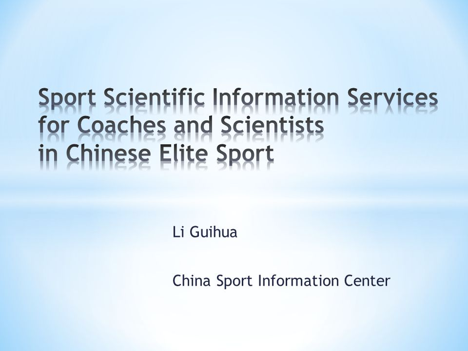 Li Guihua China Sport Information Center