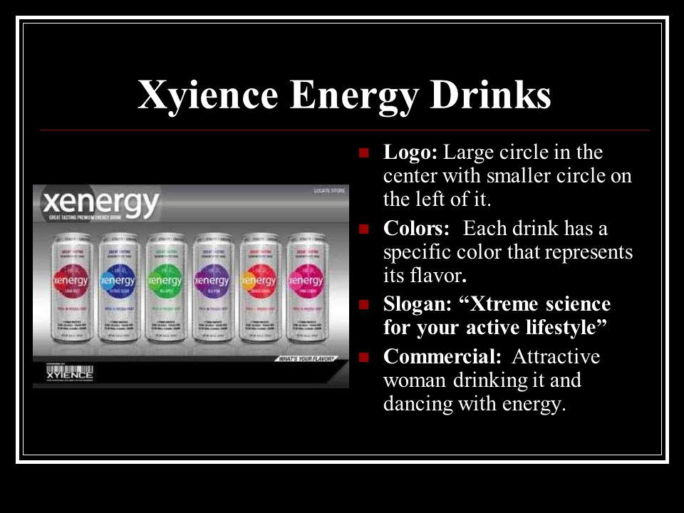 Xyience Energy Drinks Logo: Large circle in the center with smaller circle on the left of it.
