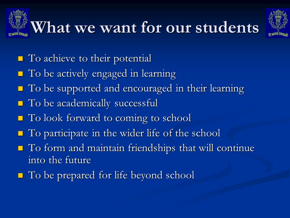 What we want for our students