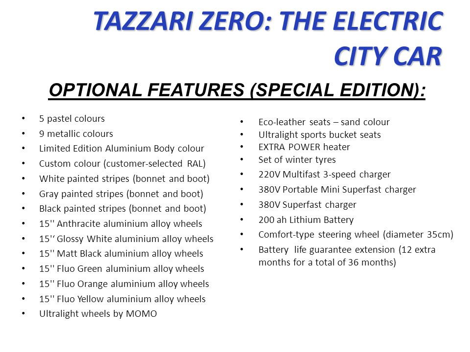 OPTIONAL FEATURES (SPECIAL EDITION):