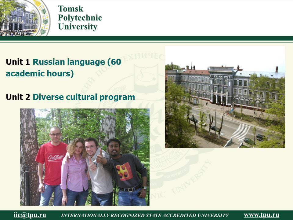 Unit 1 Russian language (60 academic hours)