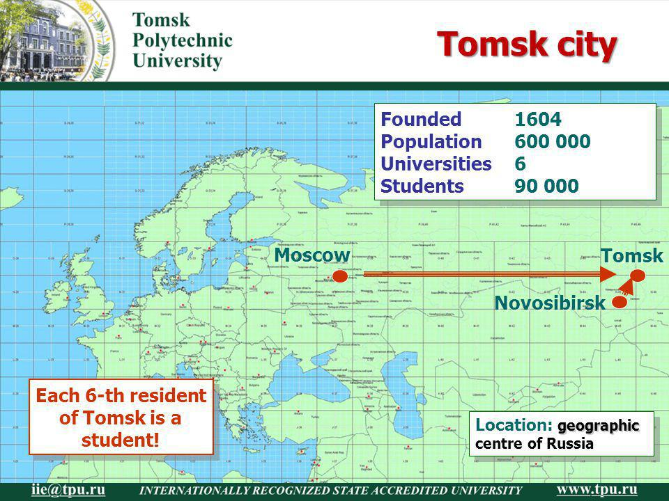 Each 6-th resident of Tomsk is a student!