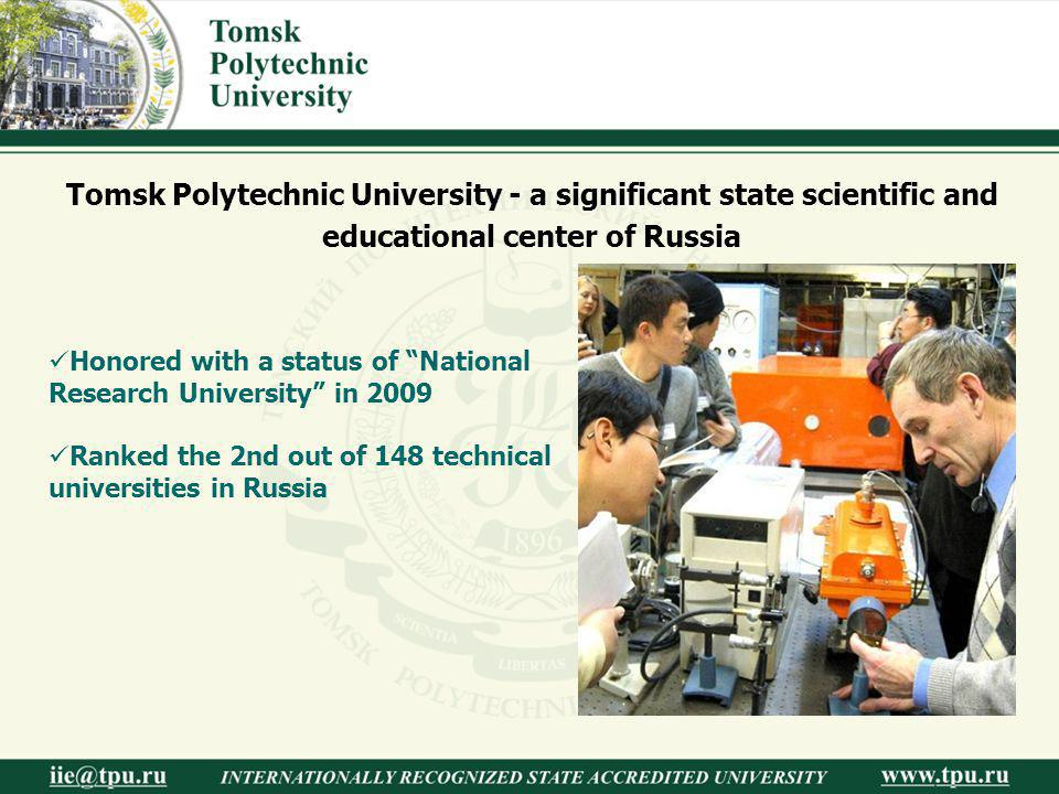 Tomsk Polytechnic University - a significant state scientific and educational center of Russia