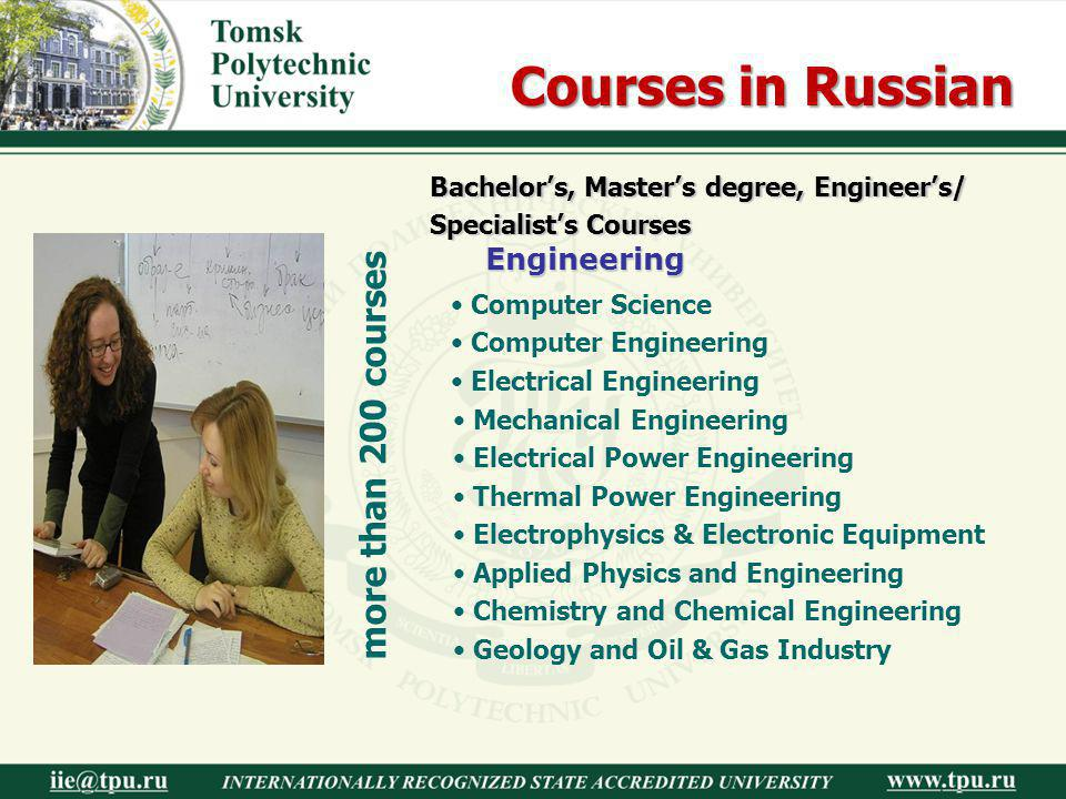 Courses in Russian more than 200 courses Engineering