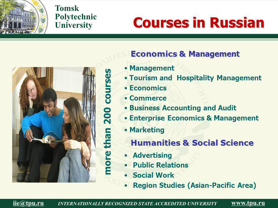 Courses in Russian more than 200 courses Economics & Management