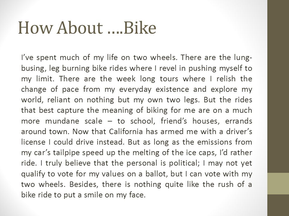 How About ….Bike