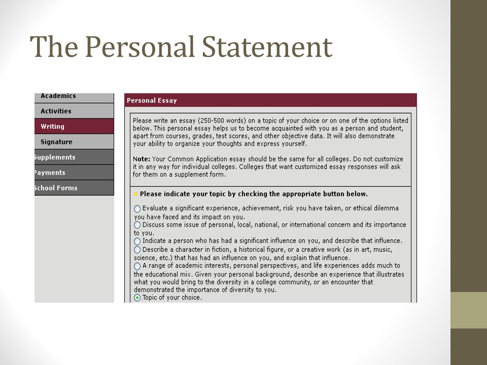 personal essay options on the common application