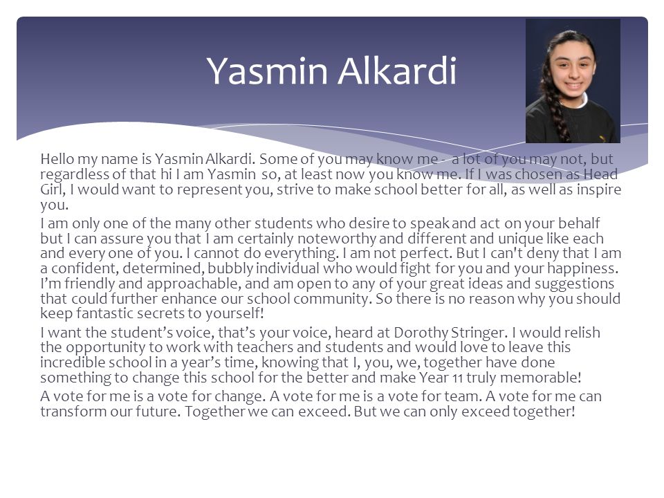 Yasmin Alkardi
