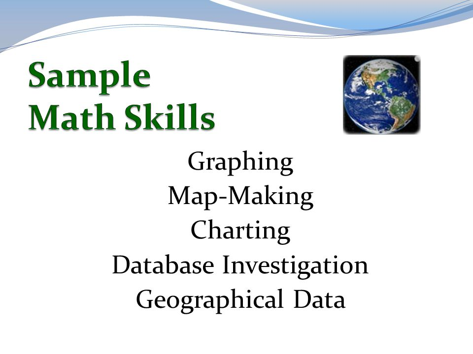 Database Investigation