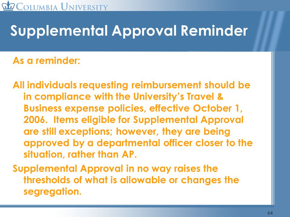 Supplemental Approval Reminder