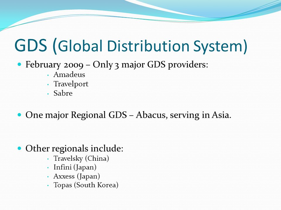 GDS (Global Distribution System)