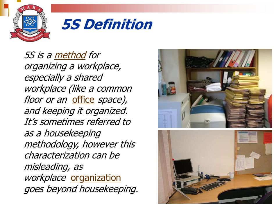 5S Definition