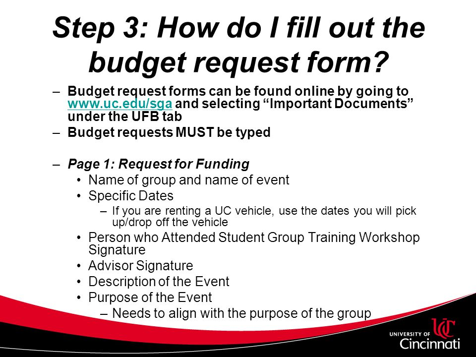 Step 3: How do I fill out the budget request form