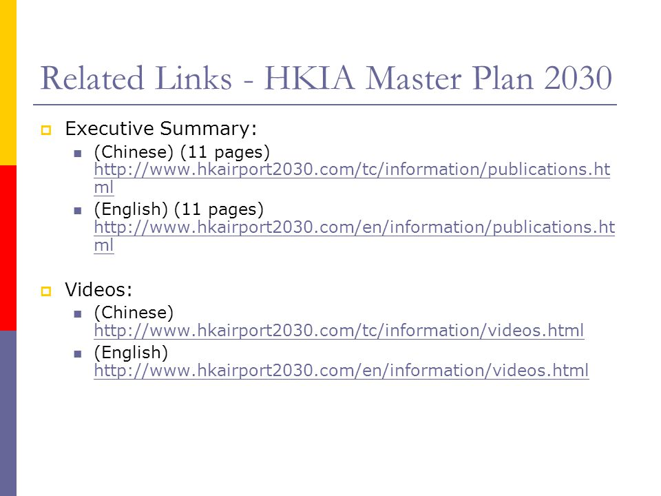 Related Links - HKIA Master Plan 2030