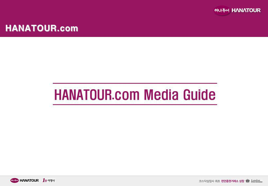 HANATOUR.com Media Guide
