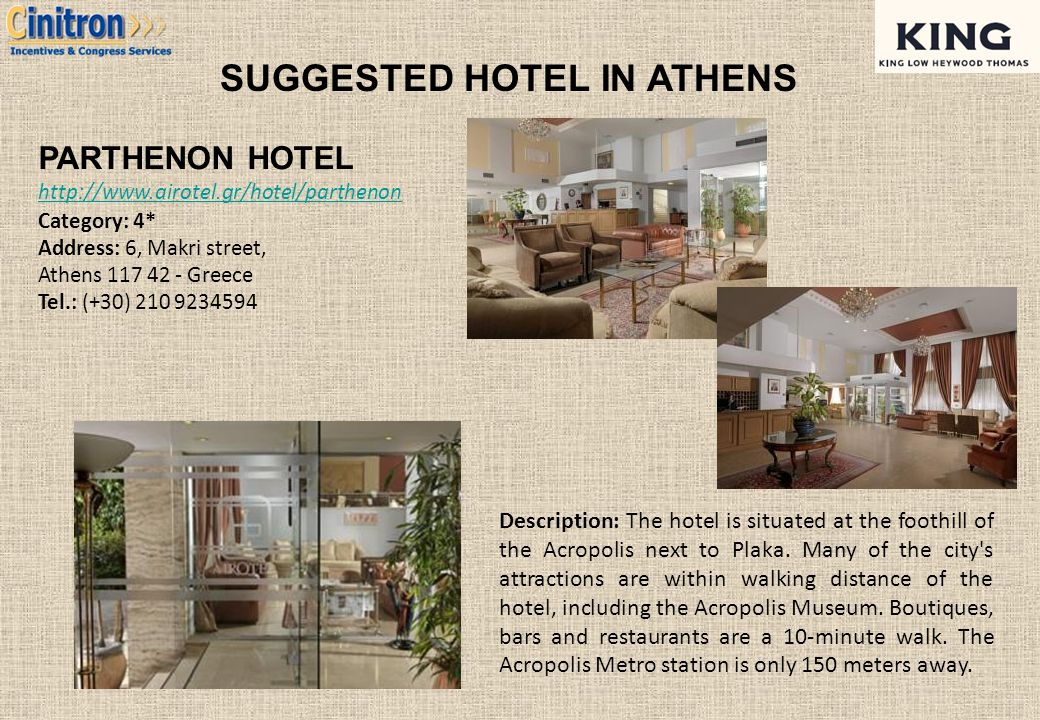 SUGGESTED HOTEL IN ATHENS