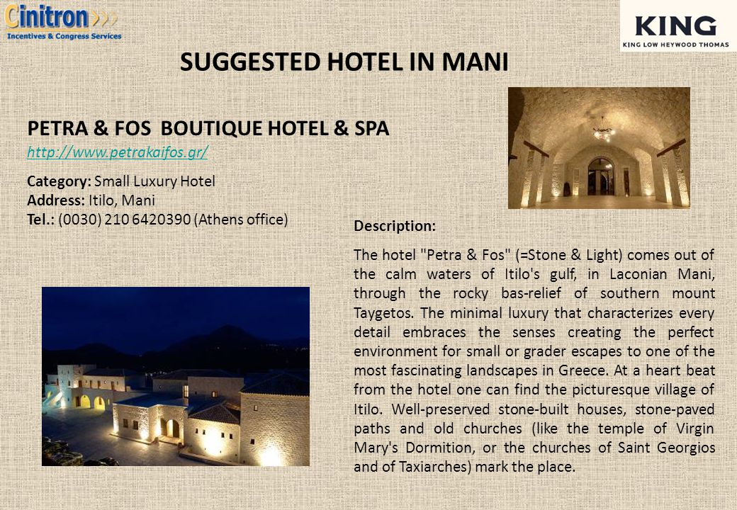 SUGGESTED HOTEL IN MANI