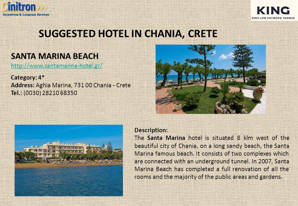 SUGGESTED HOTEL IN CHANIA, CRETE
