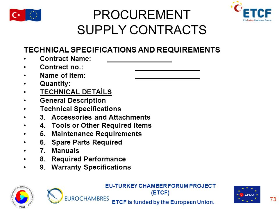 PROCUREMENT SUPPLY CONTRACTS