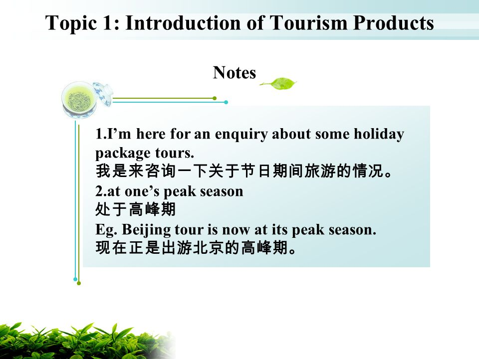 topic tourism Find out idea for tourism research proposal topics discover some of the topic examples for tourism research proposal explore interesting ideas for the topics of.