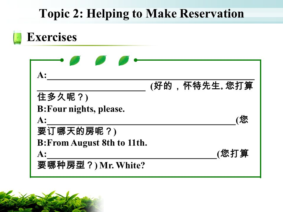 Topic 2: Helping to Make Reservation