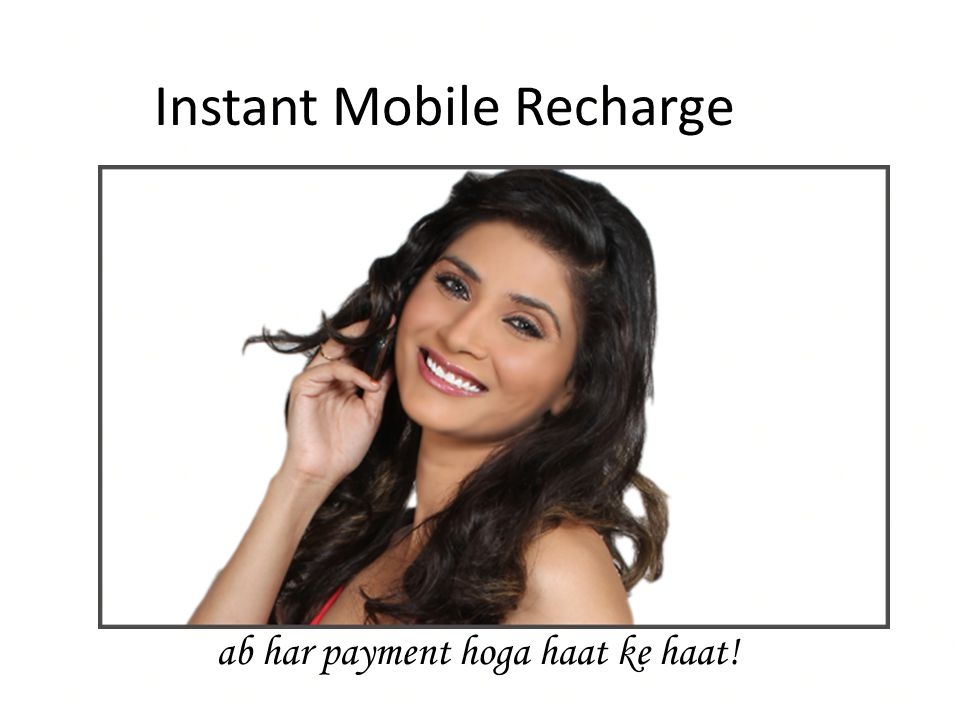 Instant Mobile Recharge