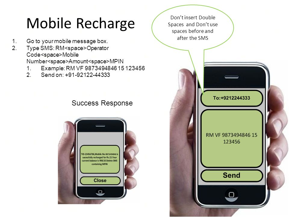 Mobile Recharge Success Response