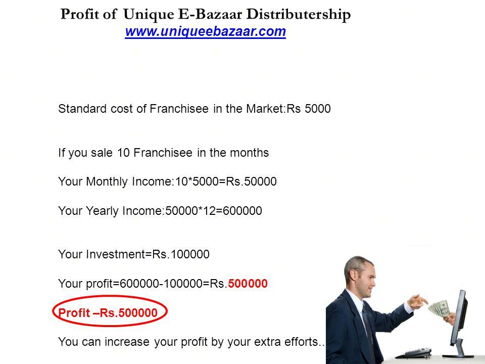 Profit of Unique E-Bazaar Distributership www.uniqueebazaar.com
