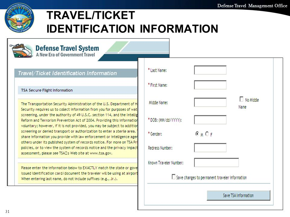 TRAVEL/TICKET IDENTIFICATION INFORMATION