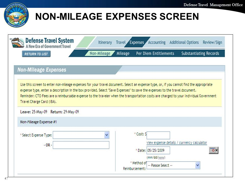 NON-MILEAGE EXPENSES SCREEN