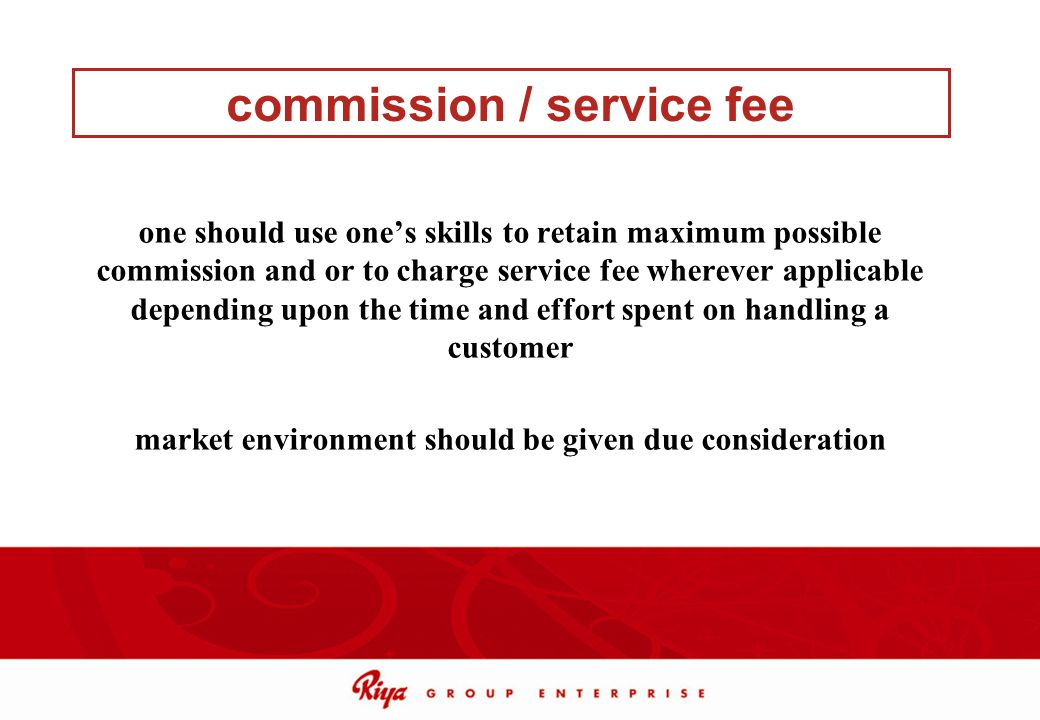 commission / service fee