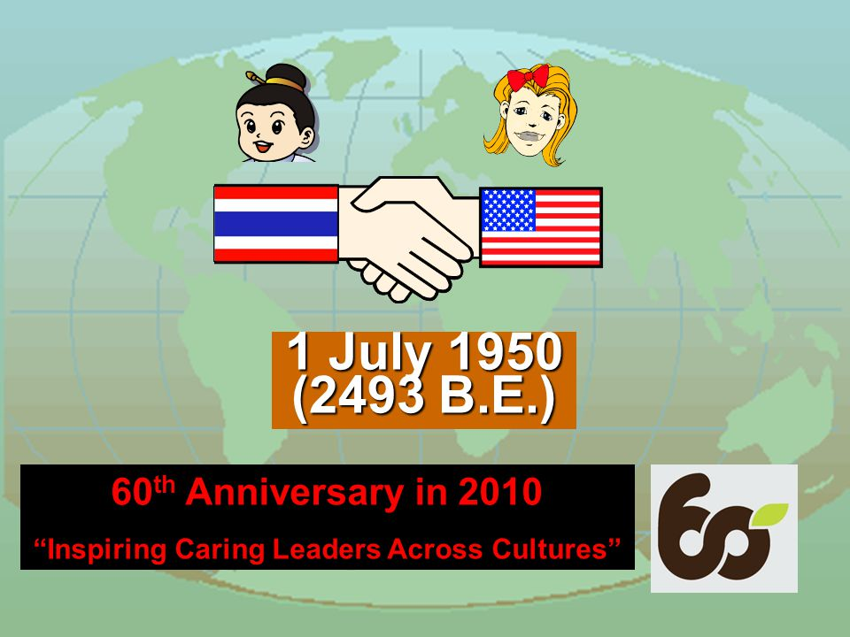 Inspiring Caring Leaders Across Cultures