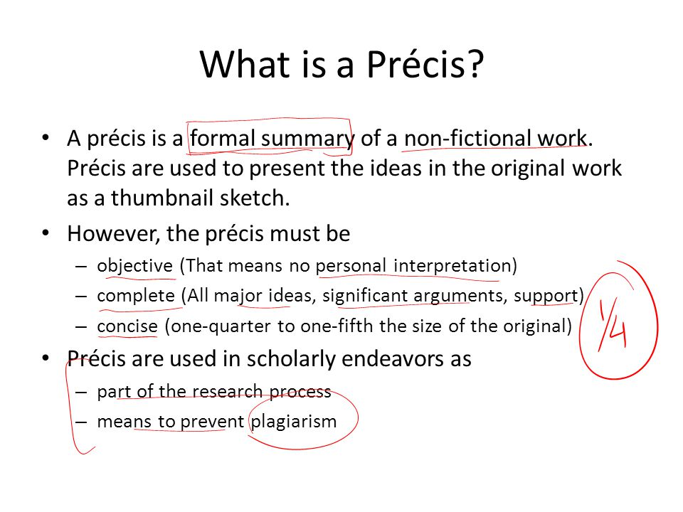 What is a Précis