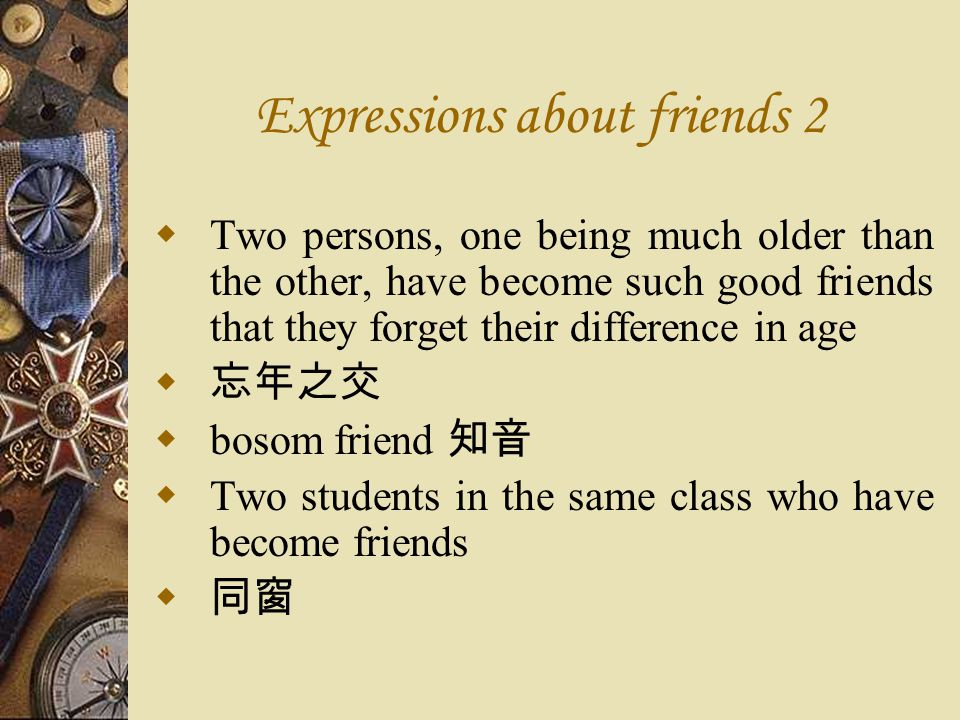 Expressions about friends 2