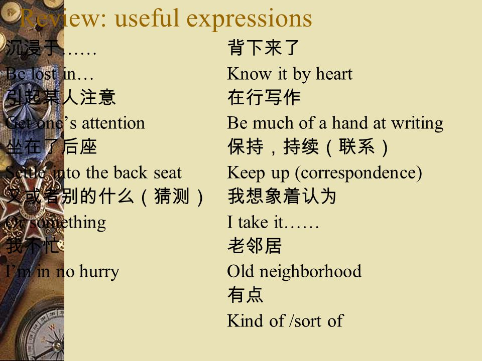 Review: useful expressions